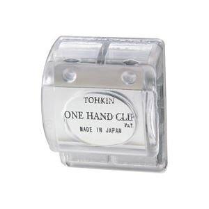 (まとめ)トーキンコーポレーション ワンハンドクリップ OC-C 透明【×20セット】