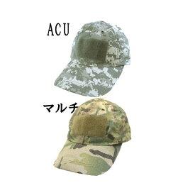【 米軍 】 タクティカルキャップ ACU 【 レプリカ 】