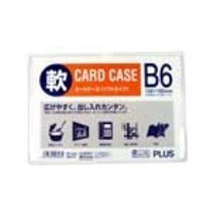 (まとめ)プラス 再生カードケース ソフト B6 PC-316R【×30セット】