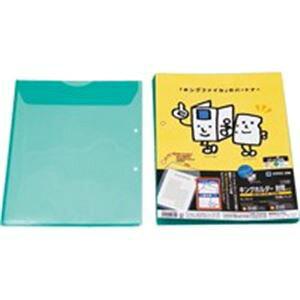 (まとめ)キングジム キングホルダー封筒 782-10 A4S 緑 10枚【×10セット】