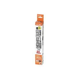 (業務用セット) 普通紙FAX用詰め替えリボン NEC対応 FXR-NE2G【×5セット】