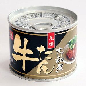 伊達の牛たん大和煮/缶詰 【6缶】 缶切り不要 〔お弁当 おつまみ ご飯のおとも〕【代引不可】