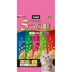 (まとめ)日清ペットフード キャラット5つの味海の幸お肉プラス1.2Kg 【猫用・フード】【ペット用品】【×6セット】
