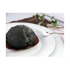 黒いシュークリーム 10個【代引不可】
