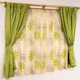 遮光カーテン&レースカーテン 4枚組 4枚セット / 100cm×135cm グリーン / ボタニカル柄 洗える バッグ 『プラム』 九装