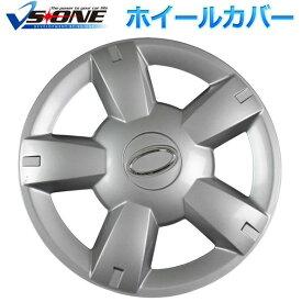 ホイールカバー 12インチ 4枚 スズキ ワゴンR (シルバー)【ホイールキャップ セット タイヤ ホイール アルミホイール】