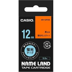 (まとめ) カシオ CASIO ネームランド NAME LAND スタンダードテープ 12mm×5.5m 蛍光オレンジ/黒文字 XR-12FOE 1個 【×5セット】