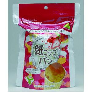 5年保存 非常食/保存食 【紙コップパン ストロベリー 1ケース 30個入】 日本製 コンパクト収納 賞味期限通知サービス付き