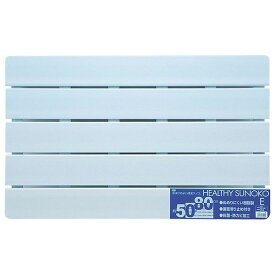 樹脂製風呂すのこ/浴室マット 【抗菌・防カビ加工】 50cm×80cm ブルー(青) 日本製
