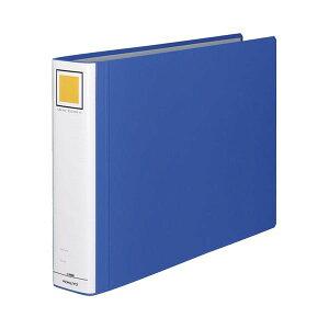 (まとめ) コクヨ チューブファイル(エコツインR) A3ヨコ 600枚収容 背幅75mm 青 フ-RT663B 1冊 【×3セット】