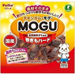 ペティオ 国産チキンガムMOGU砂肝ハード220g(ドッグフード)【ペット用品】