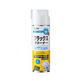 (まとめ)サンワサプライ フラックスクリーナー CD-100【×3セット】