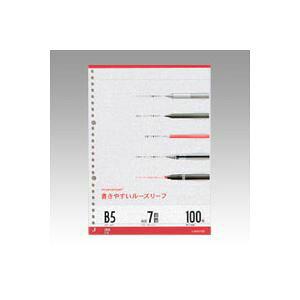 (まとめ) マルマン ルーズリーフ B5判(26穴)・100枚入 L1200H 【×10セット】