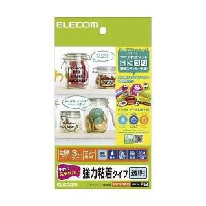 (まとめ)エレコム 手作りステッカー/強粘着/ハガキ/透明 EDT-STHSC3【×10セット】