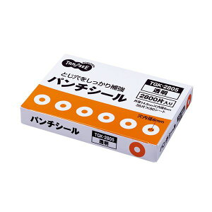 (まとめ) TANOSEE パンチシール 外径14.5mm 透明 業務用パック 1パック(2800片:35片×80シート) 【×5セット】