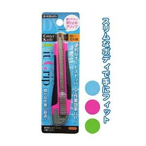 DX滑り止めGRIP付オートストッパー式カッターナイフ(小) 【12個セット】 29-584