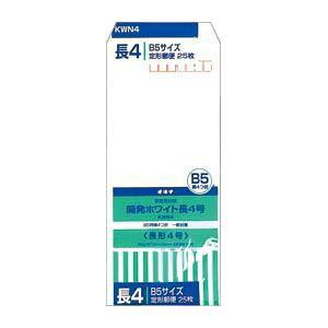 (業務用セット) オキナ 開発ホワイト封筒 KWN4 25枚入 【×10セット】