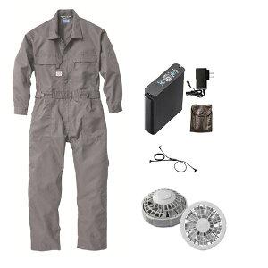 空調服/つなぎ 【ファンカラー:グレー カラー: グレー L】 綿・ポリ混紡 長袖ツヅキ服 リチウムバッテリーセット LIPRO2