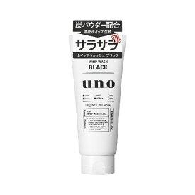 (まとめ)資生堂 ウーノ ホイップウォッシュ(ブラック) 【×5点セット】