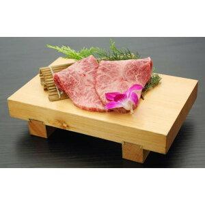 仙台牛 牛肉 【カルビスライス 300g】 A5ランク 小分けタイプ 精肉 霜降り 〔ホームパーティー 家呑み バーベキュー〕【代引不可】