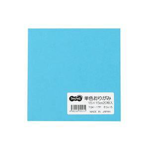 (まとめ) TANOSEE 単色おりがみ そら 1パック(20枚) 【×60セット】