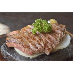 オーストラリア産 サーロインステーキ 【180g×2枚】 1枚づつ使用可 熟成肉 牛肉 精肉【代引不可】