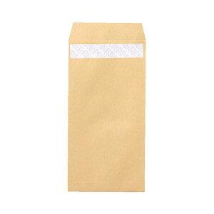 (まとめ) ピース R40再生紙クラフト封筒 テープのり付 長3 70g/m2 〒枠あり 業務用パック 496 1箱(1000枚) 【×2セット】