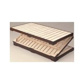 桐三つ折りすのこベッド セミダブル 木製(桐)/スチール 【完成品】【代引不可】