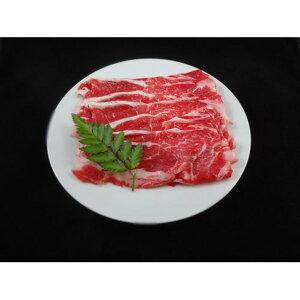 国産牛 牛肉 【肩ローススライス 500g】 精肉 霜降り 赤身肉 〔ホームパーティー 家呑み バーベキュー〕【代引不可】