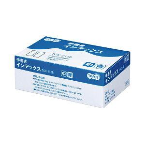 (まとめ) TANOSEE 手書きインデックス 中 23×29mm 青枠 業務用パック 1パック(2700片:12片×225シート) 【×5セット】