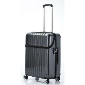 トップオープン スーツケース/キャリーバッグ 【ブラックカーボン】 Mサイズ 55L 『アクタス トップス』【代引不可】
