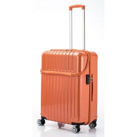 トップオープン スーツケース/キャリーバッグ 【オレンジカーボン】 Mサイズ 55L 『アクタス トップス』【代引不可】