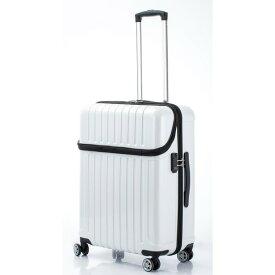トップオープン スーツケース/キャリーバッグ 【ホワイトカーボン】 Mサイズ 55L 『アクタス トップス』【代引不可】