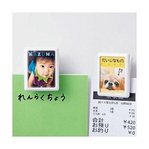 (まとめ)サンワサプライ インクジェット手作りマグネットクリップ JP-MAGP7【×3セット】