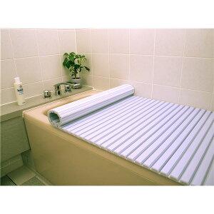シャッター式風呂ふた/巻きフタ 【75cm×160cm用】 ブルー SGマーク認定 日本製