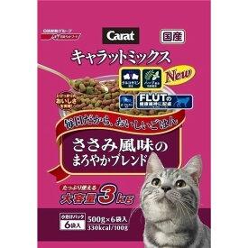 (まとめ)日清ペットフード Nキャラットミックスささみ風味ブレンド3kg 【猫用・フード】【ペット用品】【×4セット】