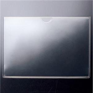 (まとめ) TANOSEE ソフトカードケース B7 1枚 【×50セット】
