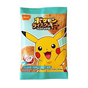 【尾西食品】 ポケモンライスクッキー/菓子 【ココナッツ味 400枚セット】 日本製 〔非常食 企業備蓄 防災用品〕【代引不可】