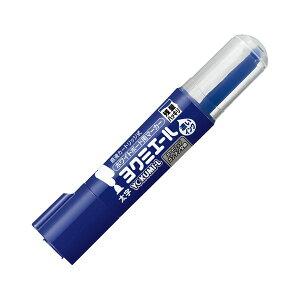 (まとめ) コクヨ ホワイトボード用マーカーペン ヨクミエール 太字・丸芯 青 PM-B503B 1本 【×50セット】