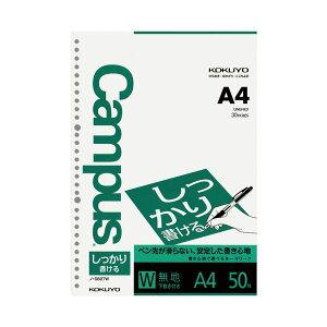 (まとめ)コクヨ キャンパスルーズリーフ(しっかり書ける)A4 無地 30穴 下敷付 ノ-S827W 1セット(250枚:50枚×5パック)【×5セット】