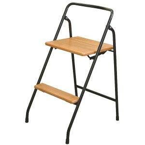 折りたたみ椅子/踏み台 【ナチュラル×ブラック】 幅43cm 日本製 スチールパイプ 『ハイステップチェア』【代引不可】