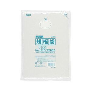 (まとめ) ジャパックス HD規格袋 半透明 13号260×380×厚み0.01mm E-13 1パック(200枚) 【×10セット】