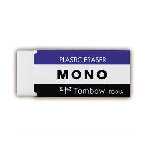 (まとめ) トンボ鉛筆 MONO消しゴム 小 PE-01A 1個 【×300セット】
