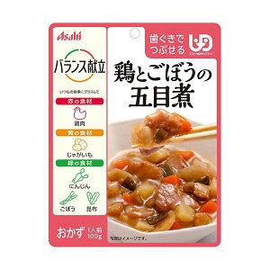 アサヒグループ食品 バランス献立鶏とごぼうの五目煮 100g 1セット(24パック)
