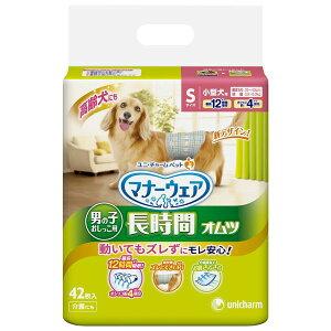 (まとめ)マナーウェア 高齢犬用男の子用おしっこオムツ Sサイズ 42枚 (ペット用品)【×8セット】