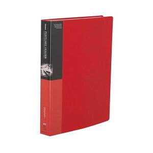 コクヨ ポストカードホルダー(固定式)A4タテ 200枚収容 赤 ハセ-230NR 1セット(4冊)