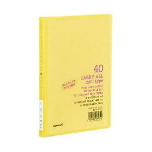 (まとめ)コクヨ ポストカードホルダー(キャリーオール)(固定式・ミニタイプ)A6タテ 40枚収容 黄 ハセ-6Y 1セット(10冊)【×5セット】