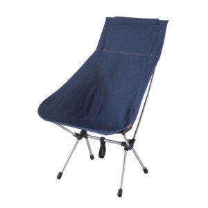 軽量 アウトドアチェア/キャンプ椅子 【幅58cm】 コンパクト収納 専用バッグ付き 工具不要 『クイックハイチェア』