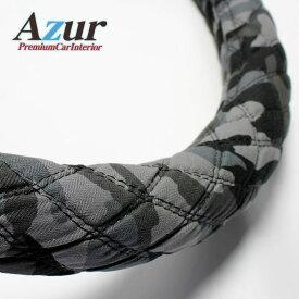 Azur ハンドルカバー ハイエース ステアリングカバー 迷彩ブラック M(外径約38-39cm) XS60A24A-M
