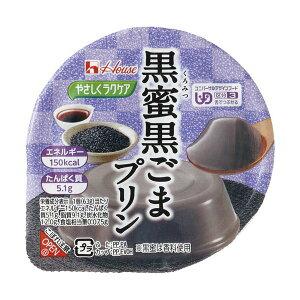 黒蜜黒ごまプリン 48個